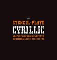 cyrillic stencil-plate serif font vector image