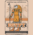 egypt rarities and antiquities historic shop vector image vector image