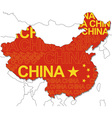 Map of China vector image vector image