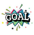 goal comic text in pop art style vector image vector image