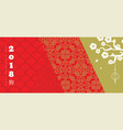 happy chinese new year chinese banner with vector image