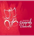 lord ganesha design for ganesh chaturthi mahotsav vector image vector image