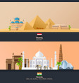 egypt and india tourism travelling vector image
