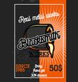 color vintage blacksmith banner vector image vector image