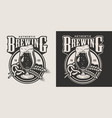 vintage brewing monochrome emblem vector image vector image