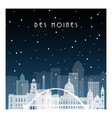 winter night in des moines night city vector image vector image