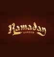 golden ramadan kareem text vector image