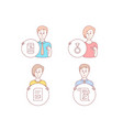 mobile finance video file and medal icons vector image