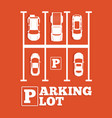 parking lot banner in minimalist style vector image