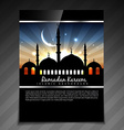 ramadan kareem template vector image vector image