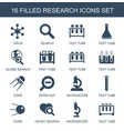 16 research icons vector image vector image