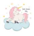cute unicorn on clouds for kids vector image vector image