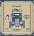 retro garage metal sign color vintage hand-drawn vector image vector image