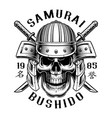 samurai skull on white background vector image