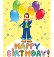 clown with festive balloons vector image