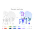 workspace color creator interior background vector image vector image