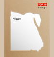 egypt map on craft paper texture template vector image vector image