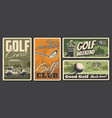 golf sport clubs and equipment leisure activity vector image vector image