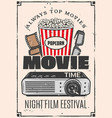 movie cinema 3d glasses and popcorn vector image vector image