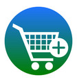 shopping cart with add mark sign white vector image vector image
