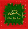 christmas tree branches with slogan and golden vector image