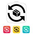 Exchange box icon vector image