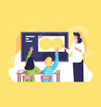 flat classroom with young woman teacher and vector image