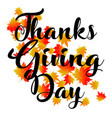 thanksgiving typography vector image vector image