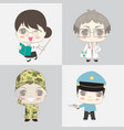 cute cartoon set about jobs vector image vector image