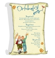 Oktoberfest poster with sample text vector image vector image