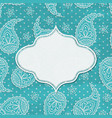 paisley textured background with a frame vector image vector image