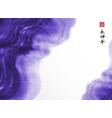 abstract violet ink wash painting on white vector image