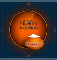 beautiful janmashtami dahi handi festival greeting vector image vector image