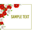 greeting or invitation card with flowers vector image vector image
