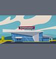 modern supermarket building vector image