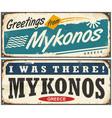 mykonos greece retro signs design vector image vector image