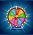 colorful fortune wheel isolated on blue vector image vector image