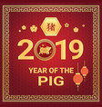 happy chinese new year 2019 golden pig zodiac sign vector image vector image