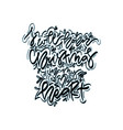 I wiil honor christmas in my heart vector image