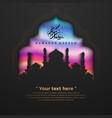 modern colorful ramadan kareem background vector image