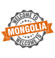 mongolia round ribbon seal vector image vector image