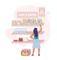 pet shop flat style design vector image