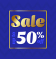 sale banner discount 50 special offer sale blue vector image vector image