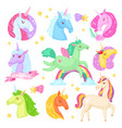 unicorn cartoon kids character girlish vector image