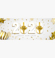 2020 new year banner gift holiday gold decoration vector image
