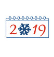 calendar happy new year 2019 number isolated on vector image vector image