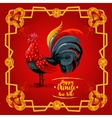 Chinese New Year zodiac rooster poster design vector image