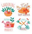 garden label logotype brand emblem vector image