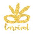 gold carnival mask masquerade mardi gras vector image