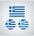 greek trio flags vector image